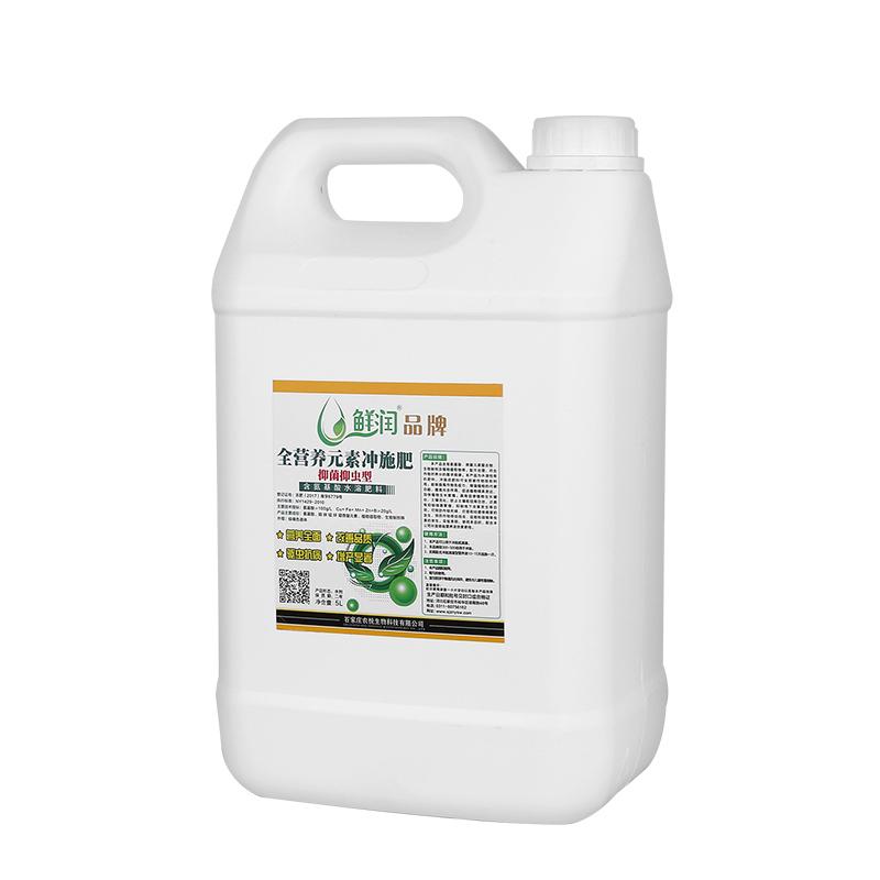 冲施肥的使用办法是怎么样的丨冲施肥-农悦科技。